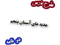 http://s7.picofile.com/file/8381998034/2099586x300.jpg