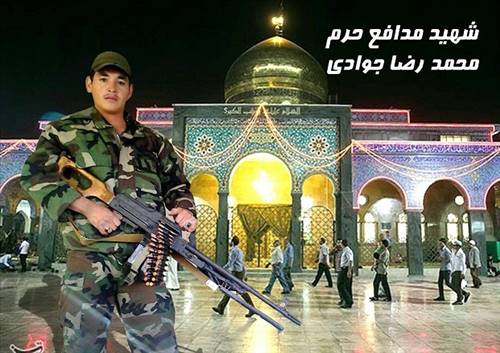 http://s7.picofile.com/file/8382260250/shahid_mohammad_reza_javadi.jpg