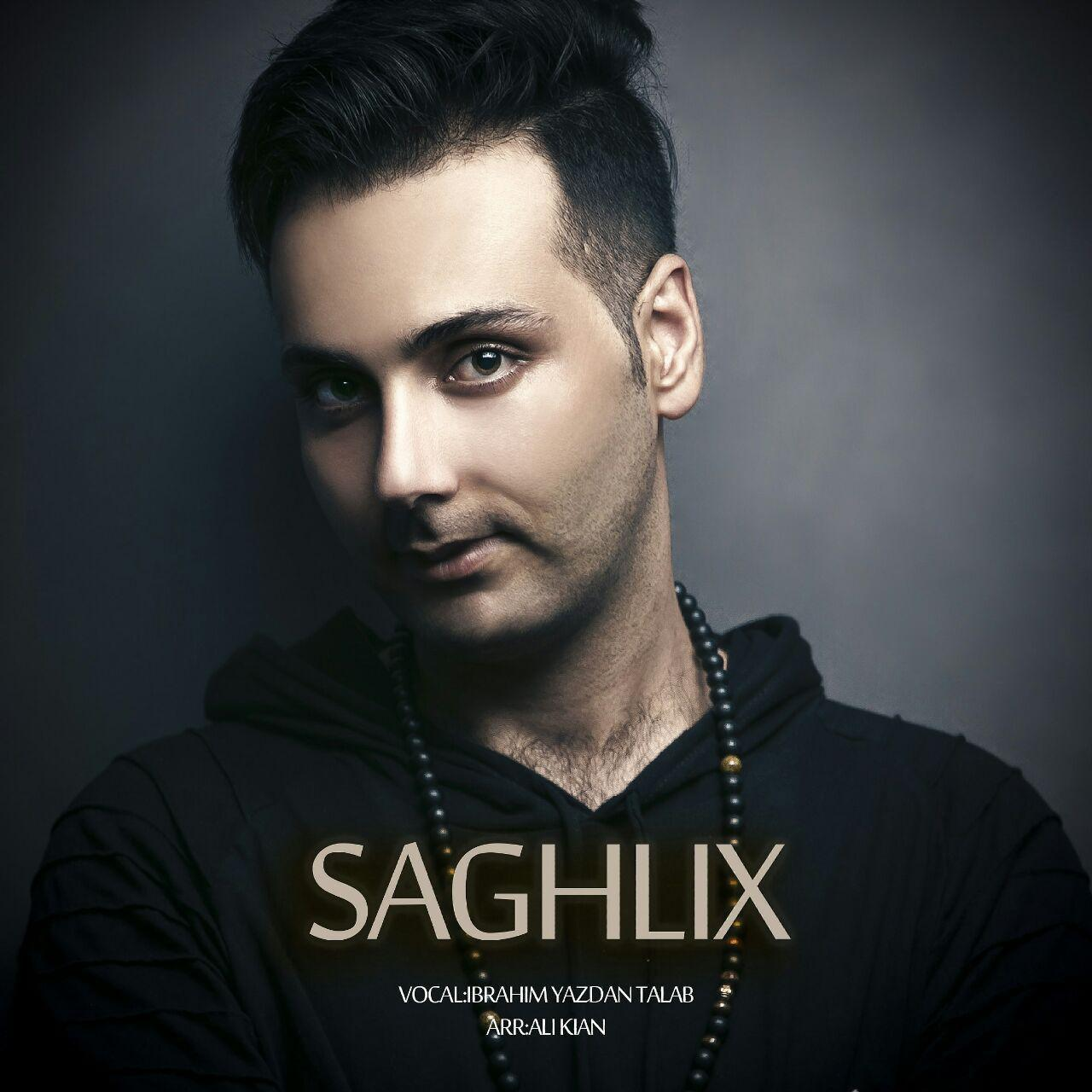http://s7.picofile.com/file/8382395526/11Ibrahim_Yazdantalab_Saghlix.jpg