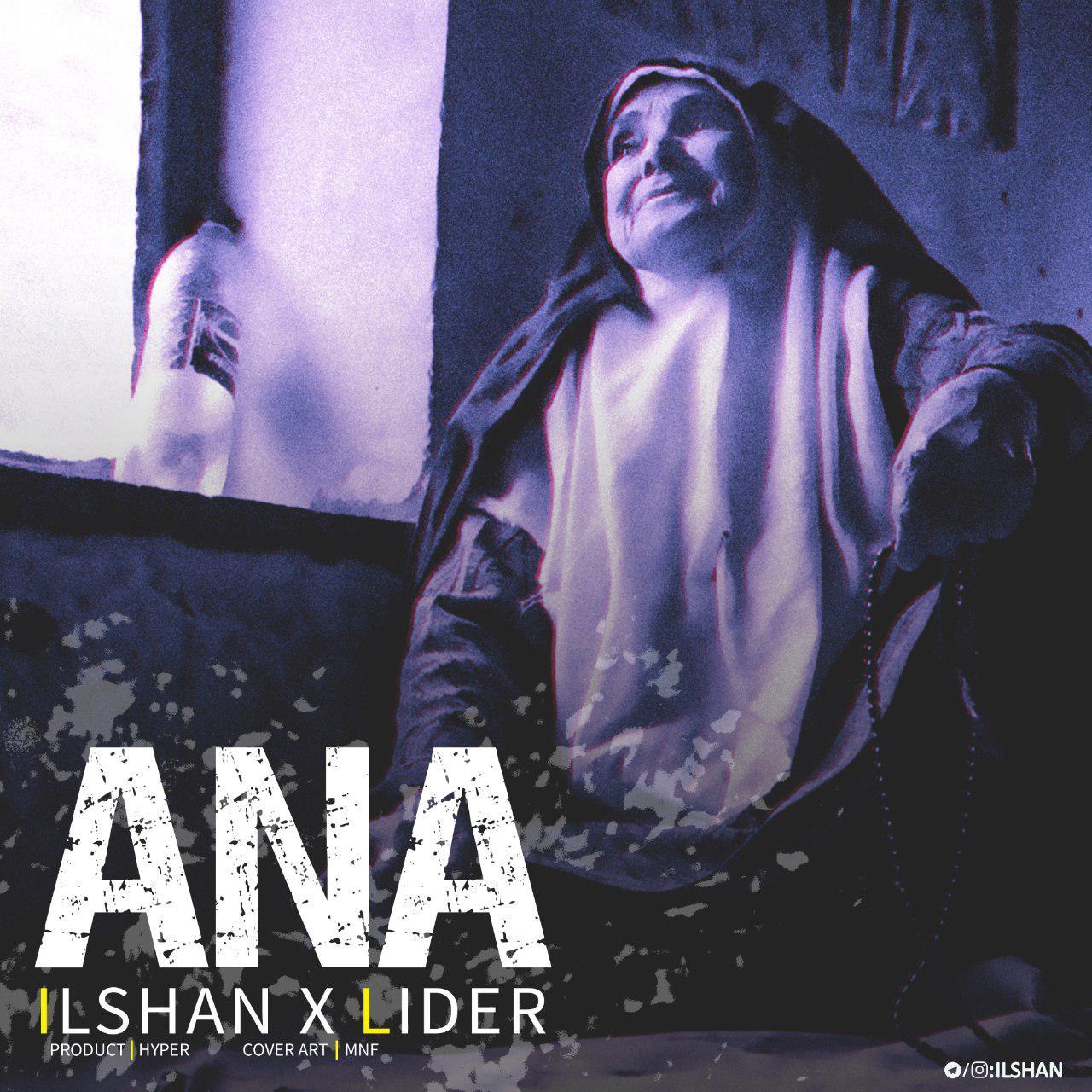 http://s7.picofile.com/file/8382458718/08Ilshan_Feat_Akbar_Lider_Ana.jpg