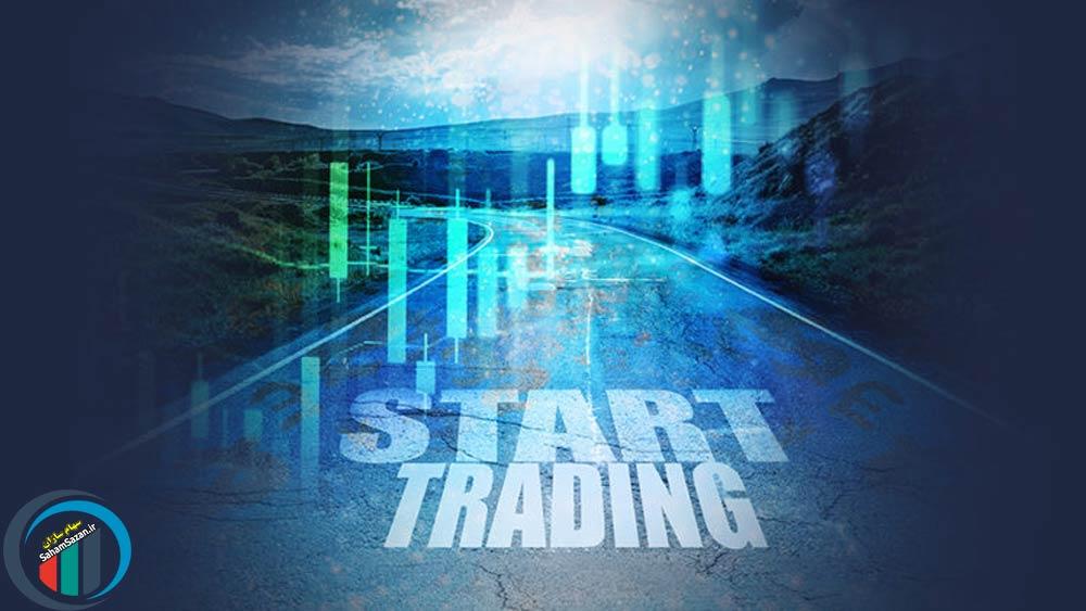 شروع سرمایه گذاری در بازار بورس