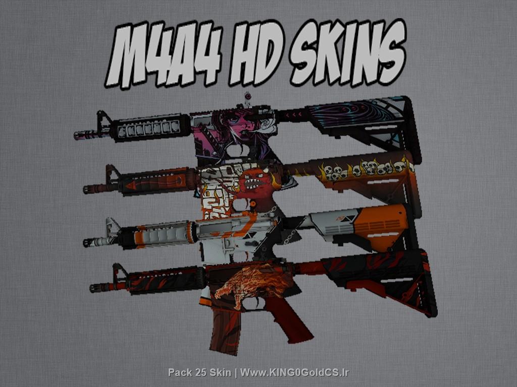 دانلود پک اسکین ام فور اچ دی M4A4 Pack HD برای کانتر استریک 1.6