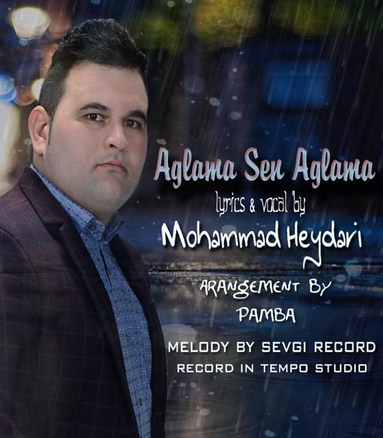 آغلاما سن آغلاما-محمدحیدری