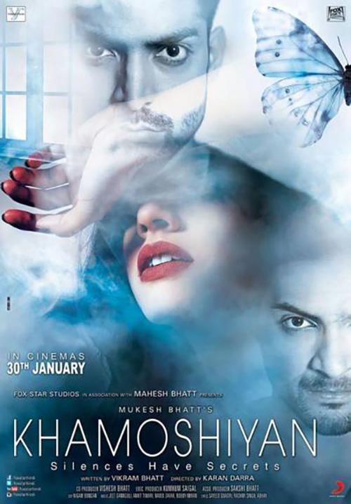 فیلم هندی خاموشیان