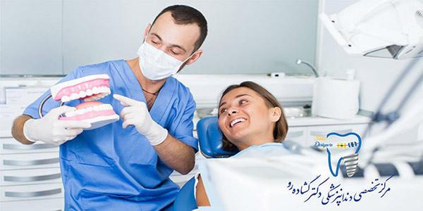 بهترین دندانپزشک تهران