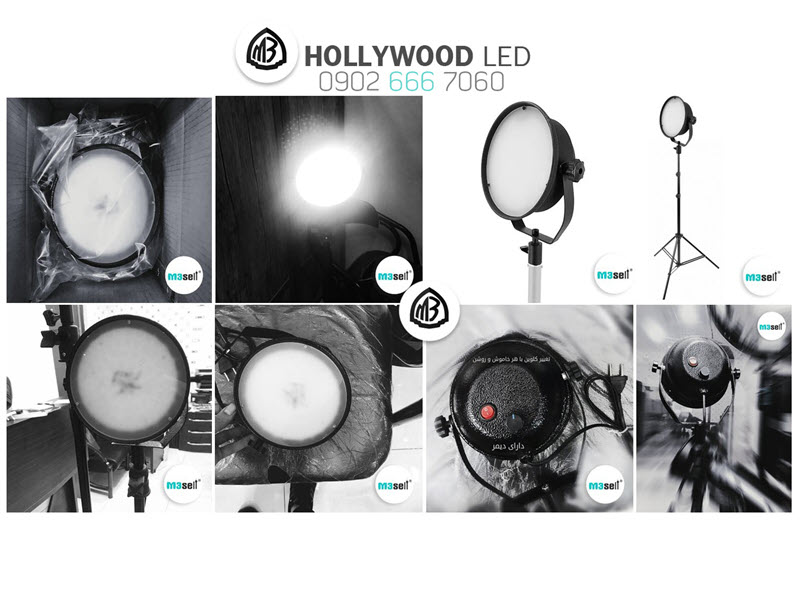 http://s7.picofile.com/file/8383394834/M3_Hollywood_LED_small.jpg
