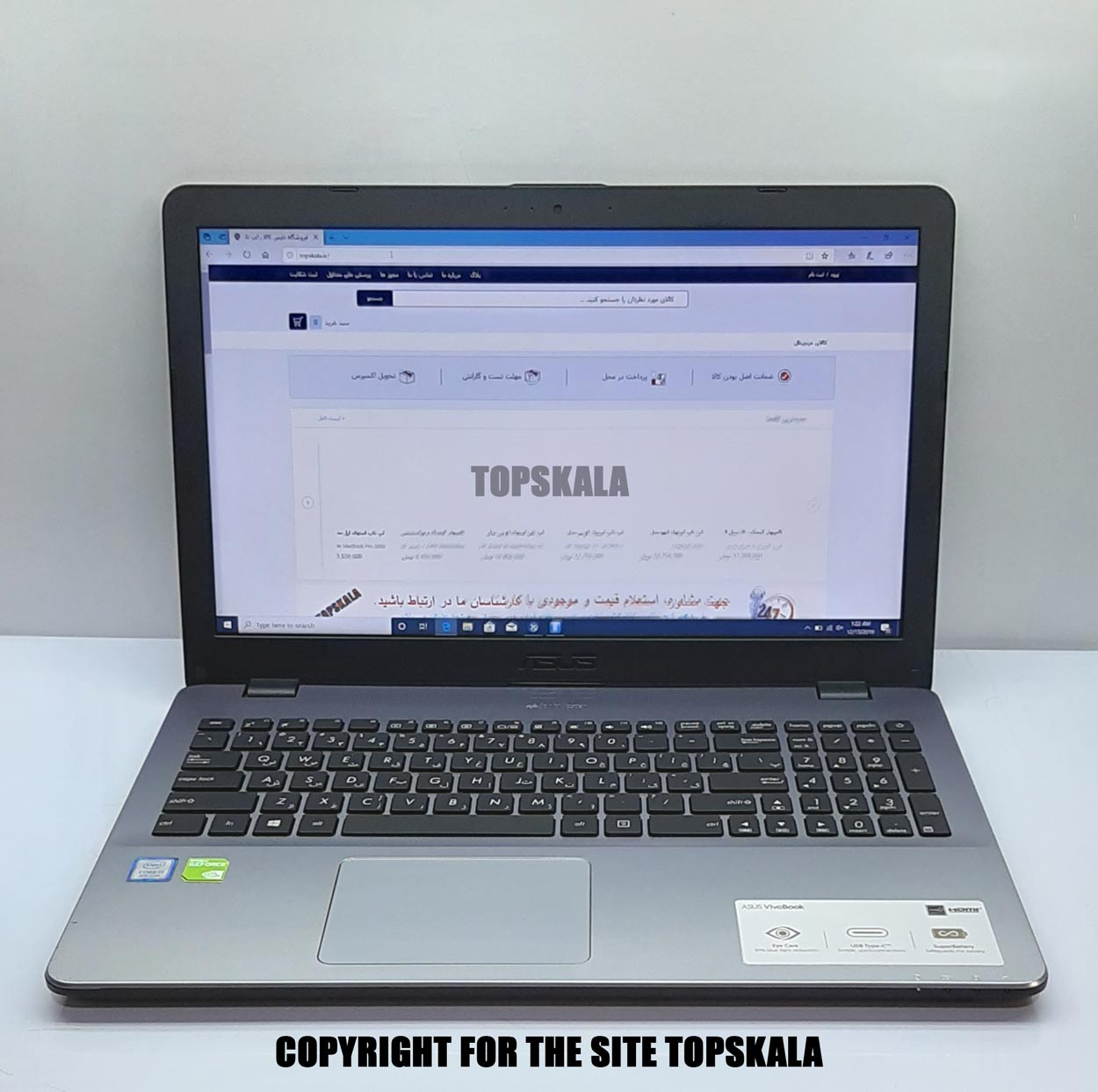 لپ تاپ استوک ایسوس مدل ASUS VivoBook X542UN با مشخصات i7-8th-16GB-1TB-HDD-4GB-nvidia MX150laptop-stock-ASUS-model-VivoBook-X542UN-i7-8th-16GB-1TB-HDD-4GB-nvidia-MX150