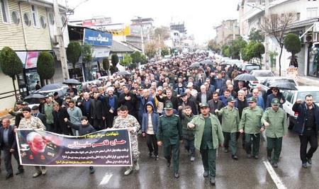 راهپیمایی محکومیت ترور سردار شهید سلیمانی در مرز آستارا