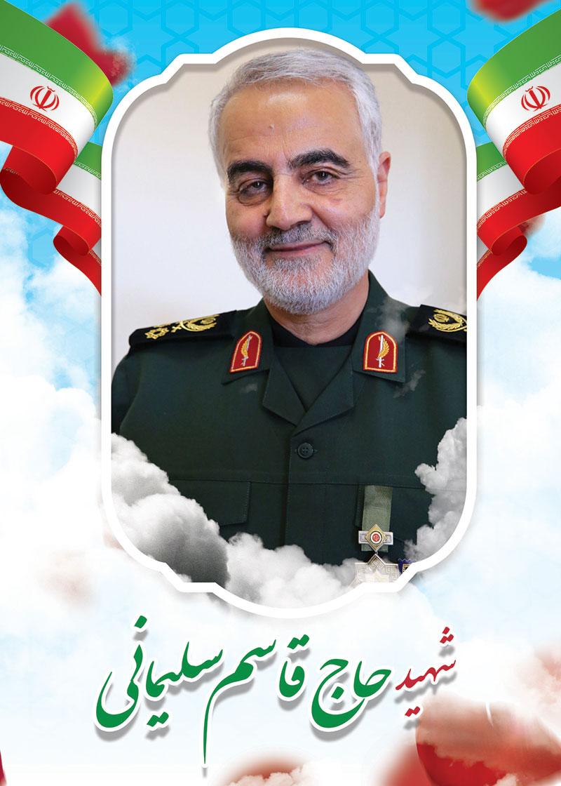 عکس های شهید سردار حاج قاسم سلیمانی
