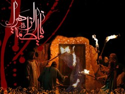 شعر برای شهادت حضرت زهرا (س)