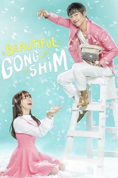 دانلود زیرنویس سریال کره ای گونگ شیم زیبا Beautiful Gong Shim