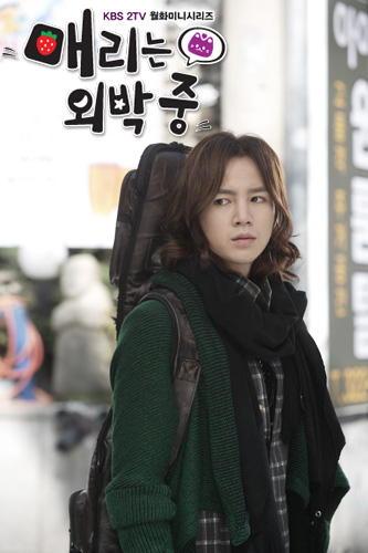 دانلود زیرنویس سریال کره ای Marry Me Mary 2010