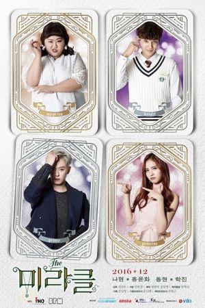 نلود زیرنویس سریال کره ای The miracle 2016