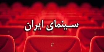 همسر محسن چاوشی بازیگر شد/بازیگر «نهنگ عنبر» داور جشنواره پونای هند شد