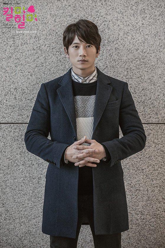 دانلود زیرنویس سریال کره ای kill me heal me 2015