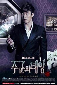 دانلود زیرنویس سریال کره ای Masters Sun 2013
