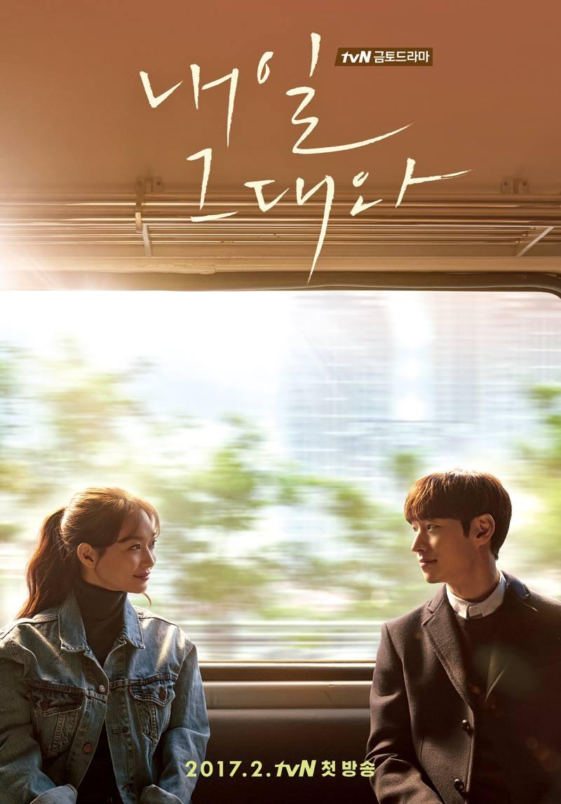 دانلود زیرنویس سریال کره ای Tomorrow with you 2017