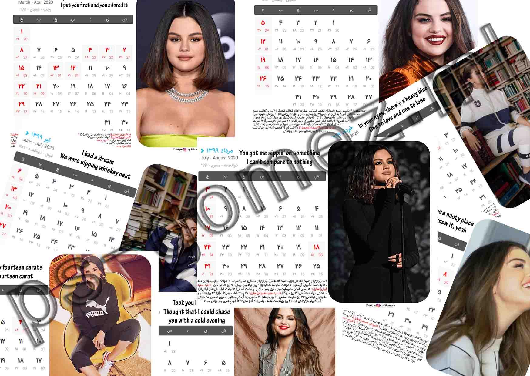 تقویم سلنا گومز سال 1399