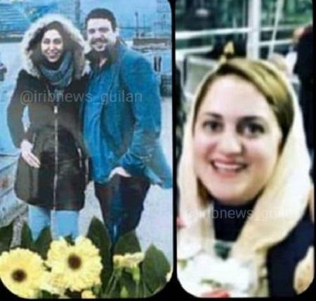 سه تن از شهدای سانحه اصابت موشک به هواپیمای اوکراینی گیلانی بودند
