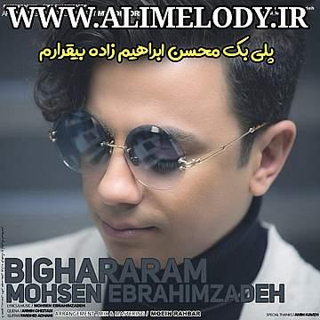 پلی بک جدید محسن ابراهیمزاده بیقرارم