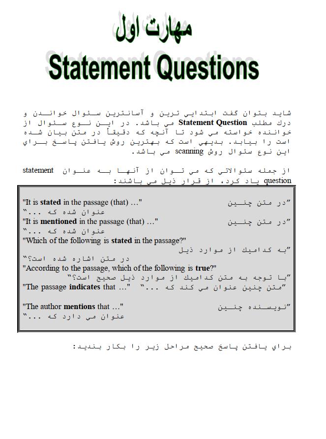 دانلود جزوه ترجمه کتاب زبان امیر لزگی به همراه لغات و نمونه سوالات - زبان ارشد پزشکی لزگی pdf