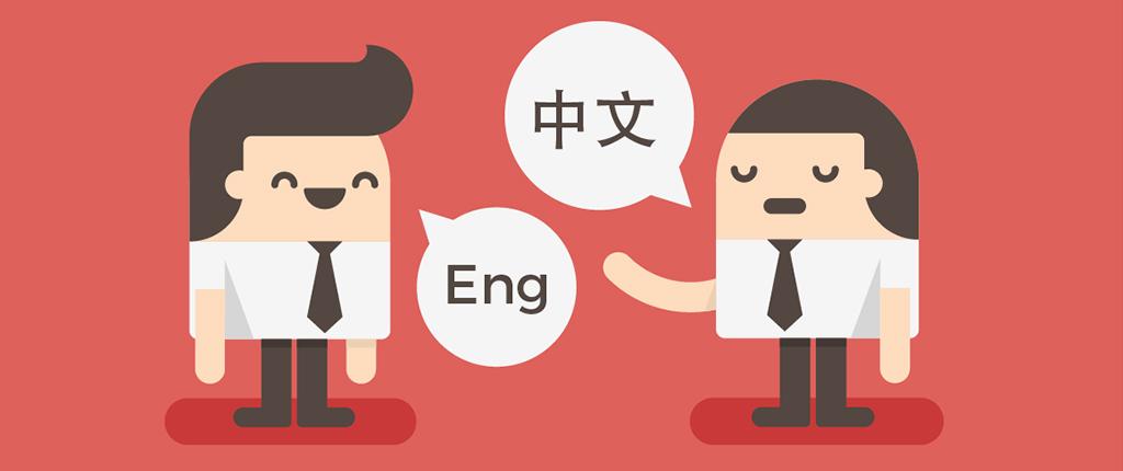 [عکس: basic_chinese_language_teaching3.jpg]