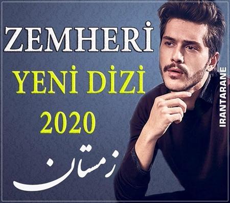 دانلود سریال Zemheri (زمستان سخت) با زیرنویس فارسی محصول AyYapim