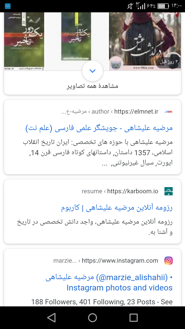 Screenshot_2020_01_17_14_00_47.png