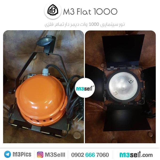 http://s7.picofile.com/file/8385223676/M3_Flat_1000.jpg