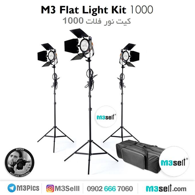 http://s7.picofile.com/file/8385224018/M3_Flat_Light_Kit_1000.jpg