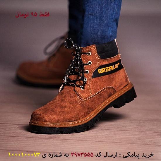 کفش مردانه ساق دار CAT مدل Flex (قهوه ای) تخفیف ویژه