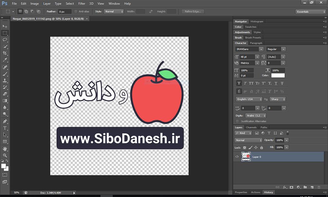 دانلود ادوب فتوشاپ Adobe Photoshop کم حجم و سبک و پرسرعت