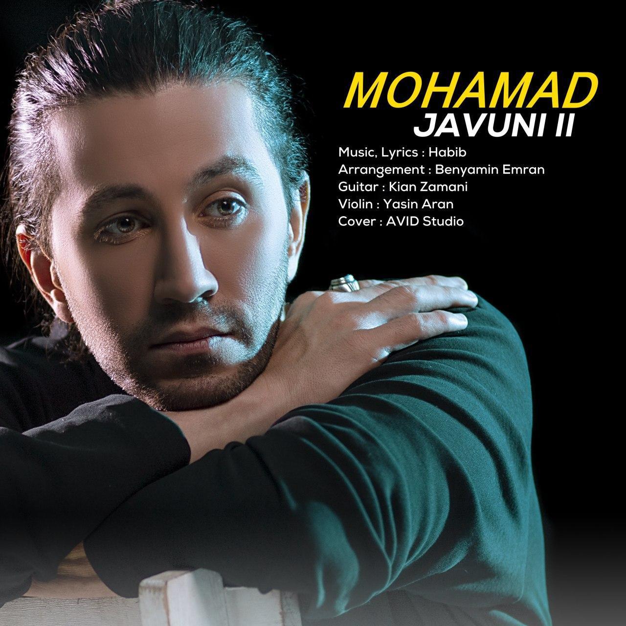 دانلود آهنگ جدید محمد محبیان به نام جوونی 2