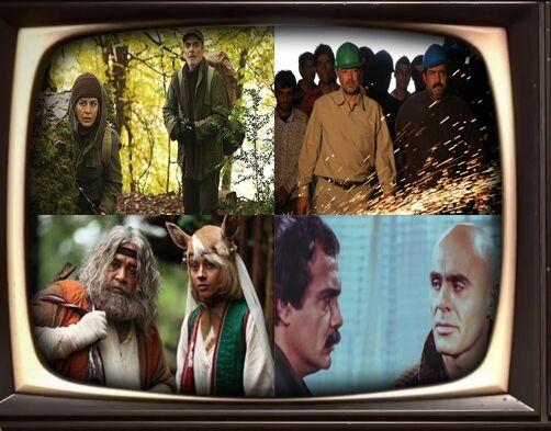 نوستالژی تلویزیون با نمایش آثار خسرو شکیبایی و ایرج قادری