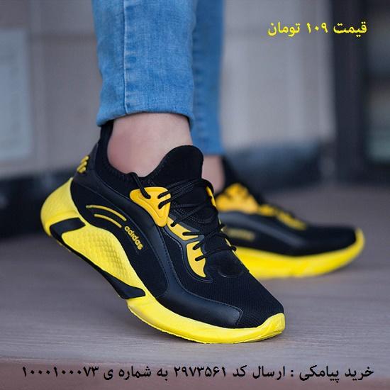 خريد پيامکي کفش مردانه Adidas مدل Bontila( زرد )