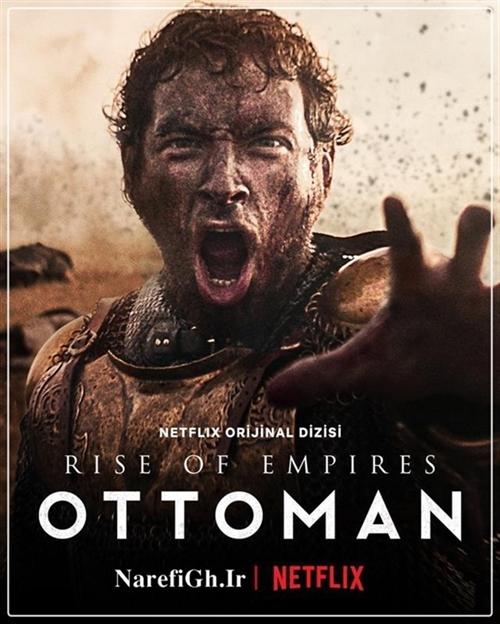 دانلود سریال Rise Of Empires Ottoman اوج گیری امپراطوری عثمانی با زیرنویس فارسی Netflix