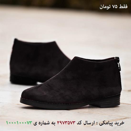 خرید پیامکی کفش دخترانه مدل Masil (مشکی)