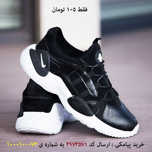 خرید پیامکی کفش مردانه Nike مدل Dable (مشکی سفید)