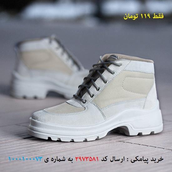 خريد پيامکي کفش مردانه مدل Soldier