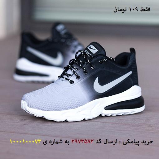 کفش مردانه Nike مدل Tilan (طوسي)