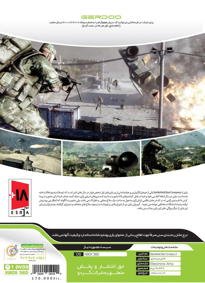 Battlefield Bad Company 2 Xbox360 battlefield bad company 2 xbox360 Battlefield Bad Company 2 Xbox360 Battlefield Bad Company 2 Xbox360