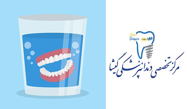 دندان مصنوعی کامل توسط متخصص پروتزهای دندانی وایمپلنت در تهران