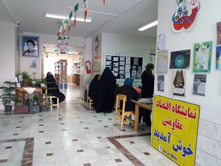 نمایشگاه صنایع دستی بانوان به مناسبت دهه مبارک فجر