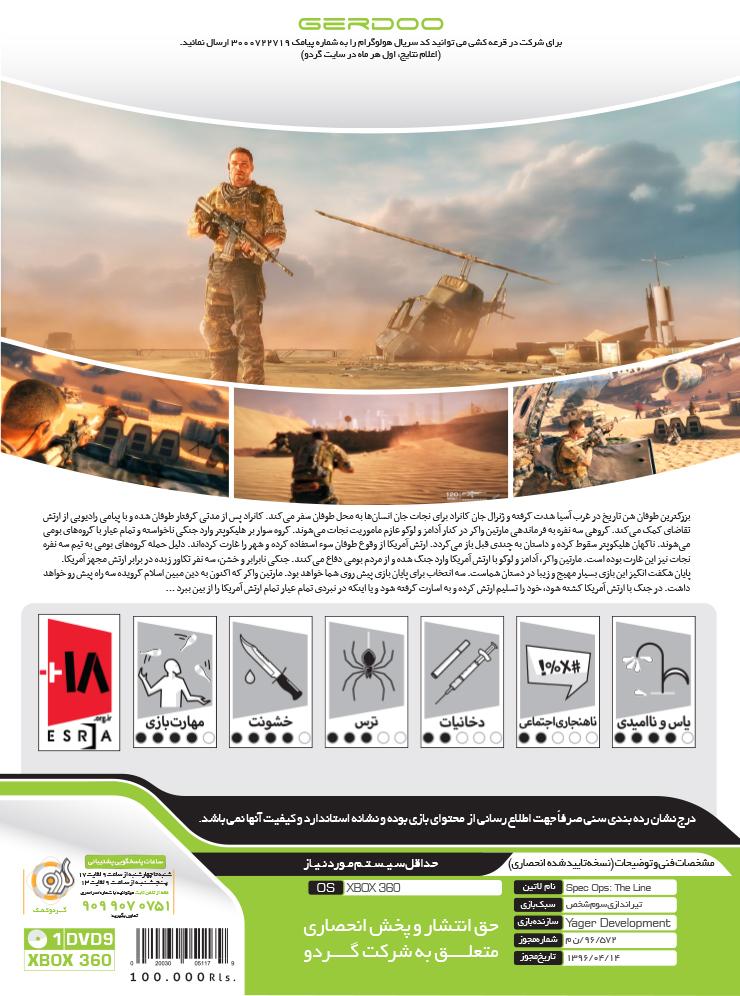 The Line Xbox360 the line xbox360 The Line Xbox360 The Line Xbox360