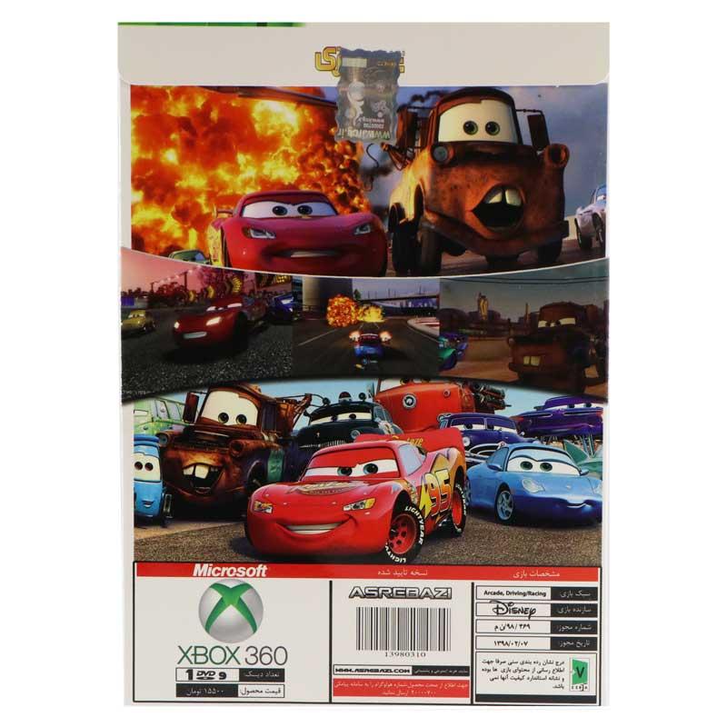 Cars 2 Xbox360 cars 2 xbox360 Cars 2 Xbox360 Cars 2 Xbox360