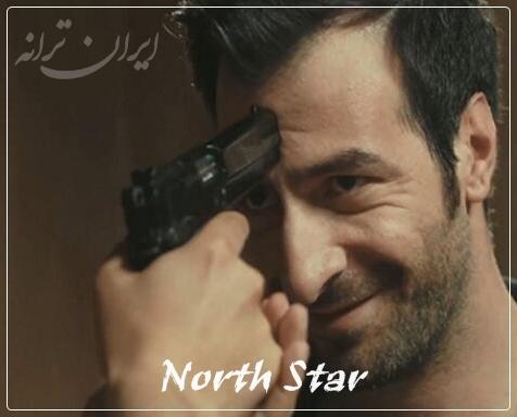 دانلود رایگان سریال ستاره شمالی kuzey yildizi ilk ask با زیرنویس فارسی چسبیده