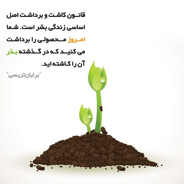 <strong>قانون</strong> اصل <strong>زندگی</strong>