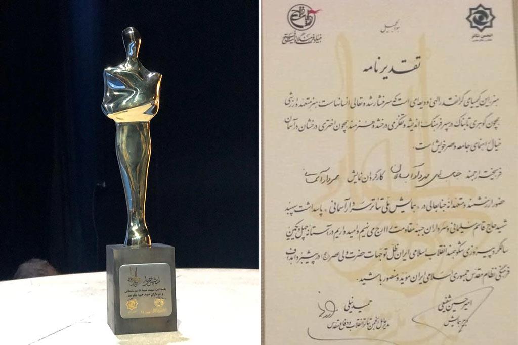 کارگردان گیلانی در همایش ملی تئاتر سردار آسمانی تقدیر شد