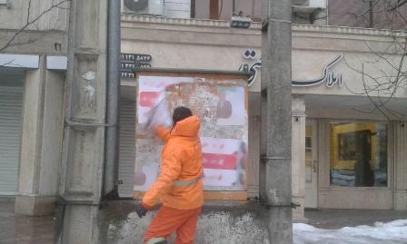اطلاعیه سازمان سیما، منظر و فضای سبز شهری شهرداری رشت در خصوص شرایط و نحوه تبلیغات انتخابات