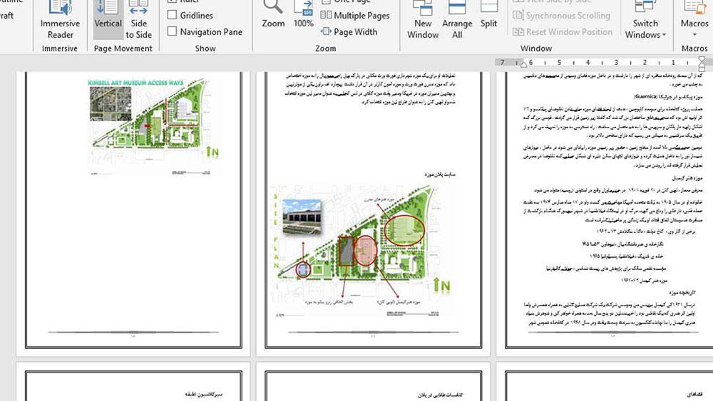 پروژه طراحی معماری موزه